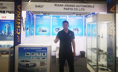 Ruian Jixiang Automobile Parts Co., Ltd.