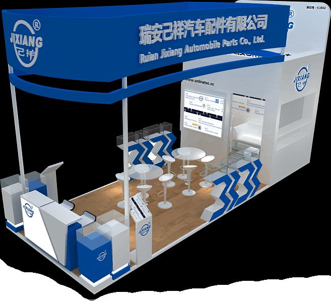 19 Shanghai Automechanika